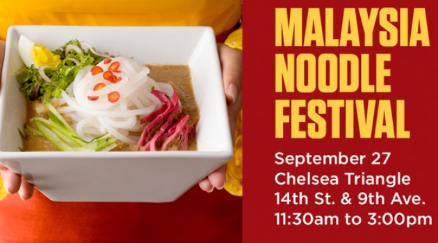 Malaysian Noodles at the Malaysia Noodle Festival Meatpacking District, September 27, 2011