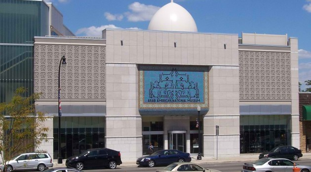ARAB MUSEUM EXPLORES 9/11 EFFECTS, HIJAB, OTHER TOPICS IN PODCAST SERIES ON ITUNES U