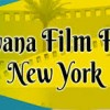 14th Havana Film Festival 2013